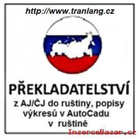 Odborné překlady z AJ/ČJ do RU