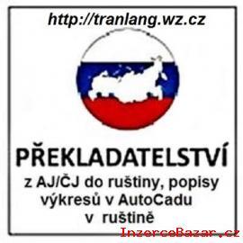 Odborné překlady z AJ/ČJ do ruštiny